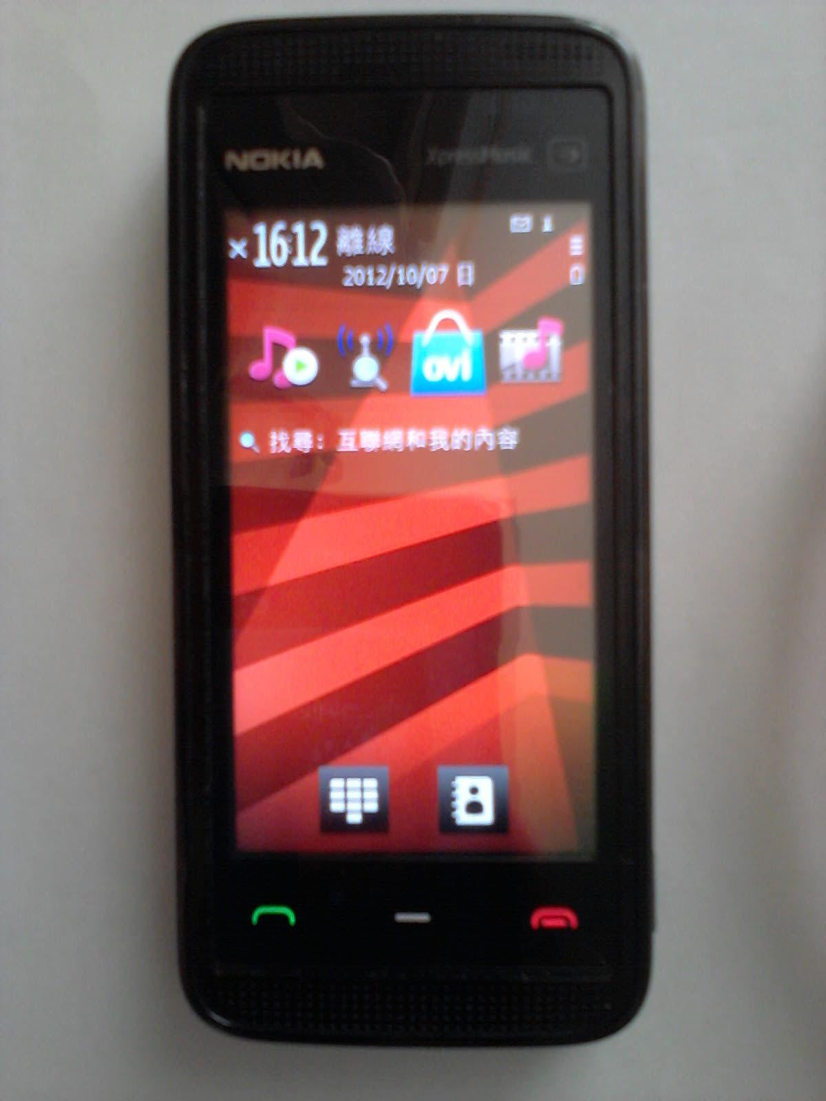 Nokia 5530 Xpressmusic Wikipedia