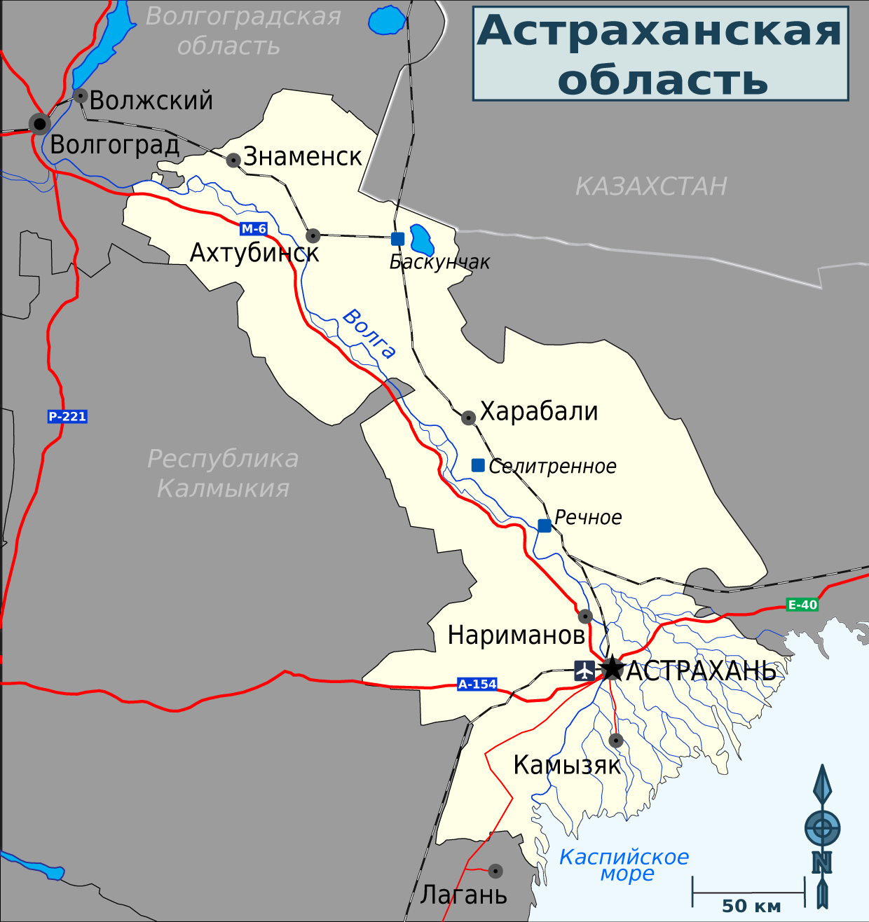 FileAstrakhan oblast rupng Wikimedia Commons