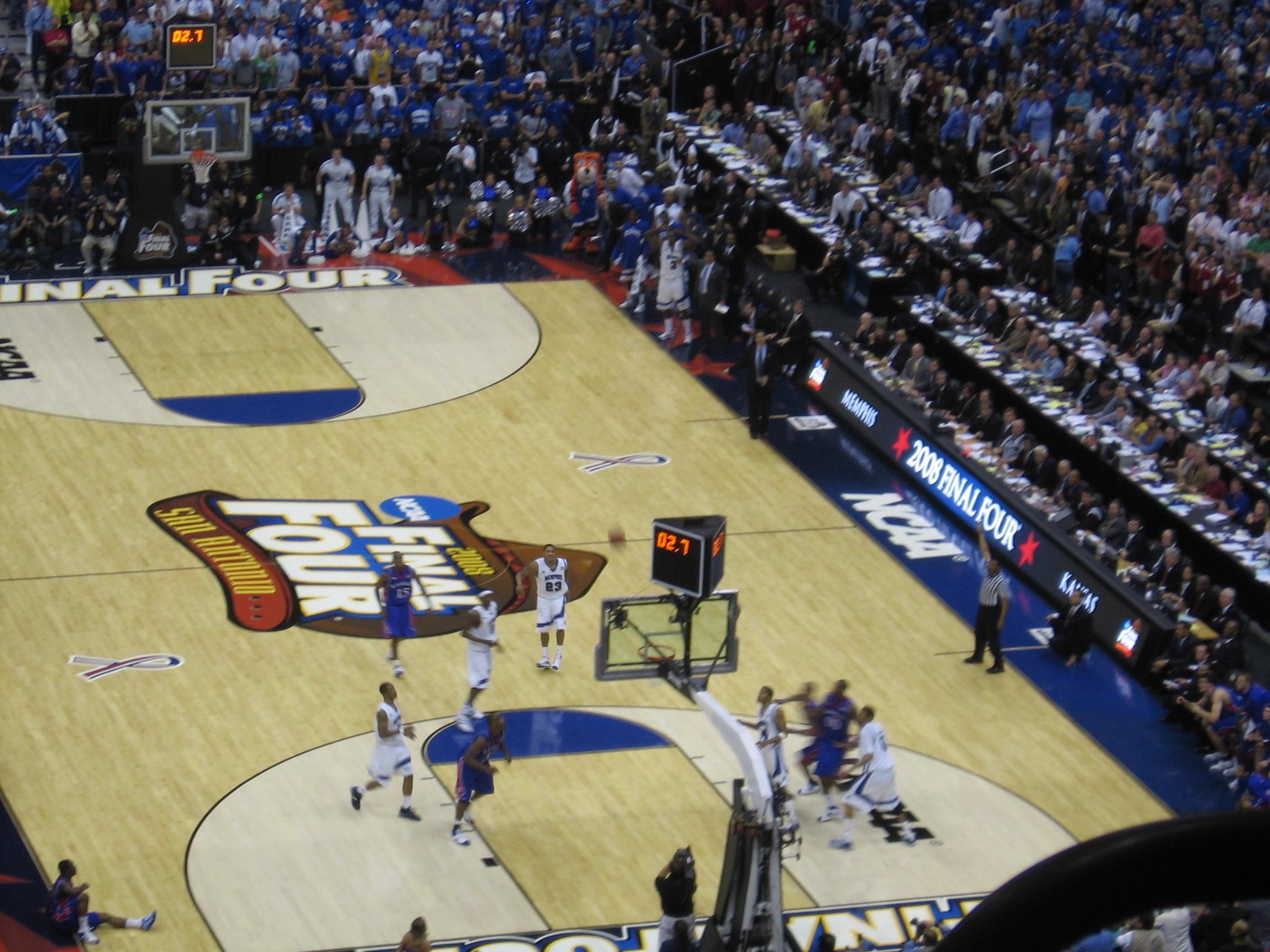 File:Basketball Court 0308.JPG