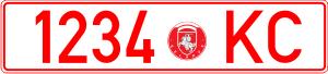 Автомобильный номер для физических лиц Республики Беларусь стандарта 1992 года (с гербом «Погоня» использовался до 1996 года)
