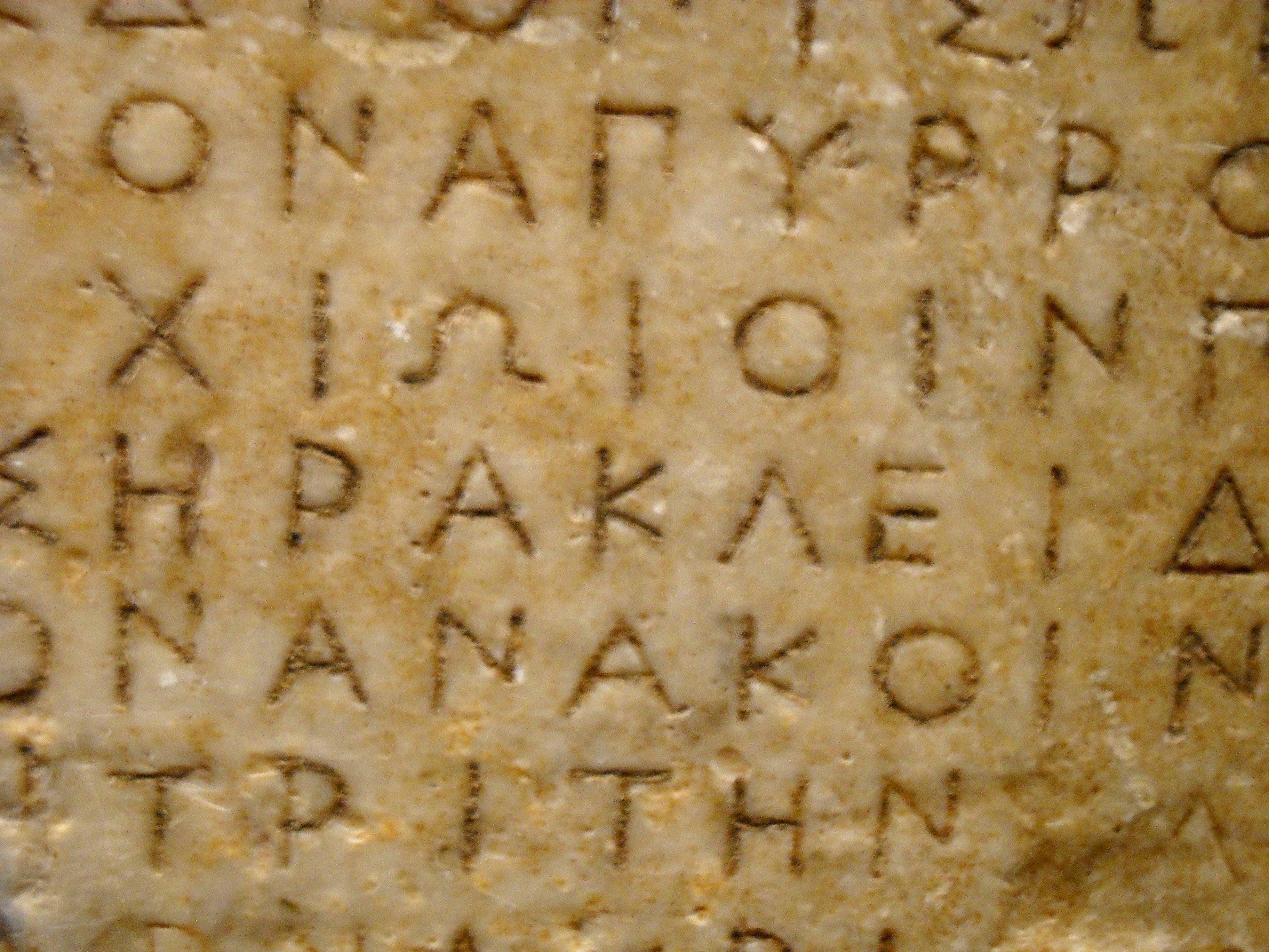 File:Calendar of Thorikos (2) - Getty Villa Collection.jpg - Wikimedia ...