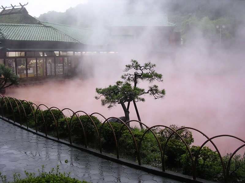 Chinoikejigoku in Beppu Japan 001.JPG