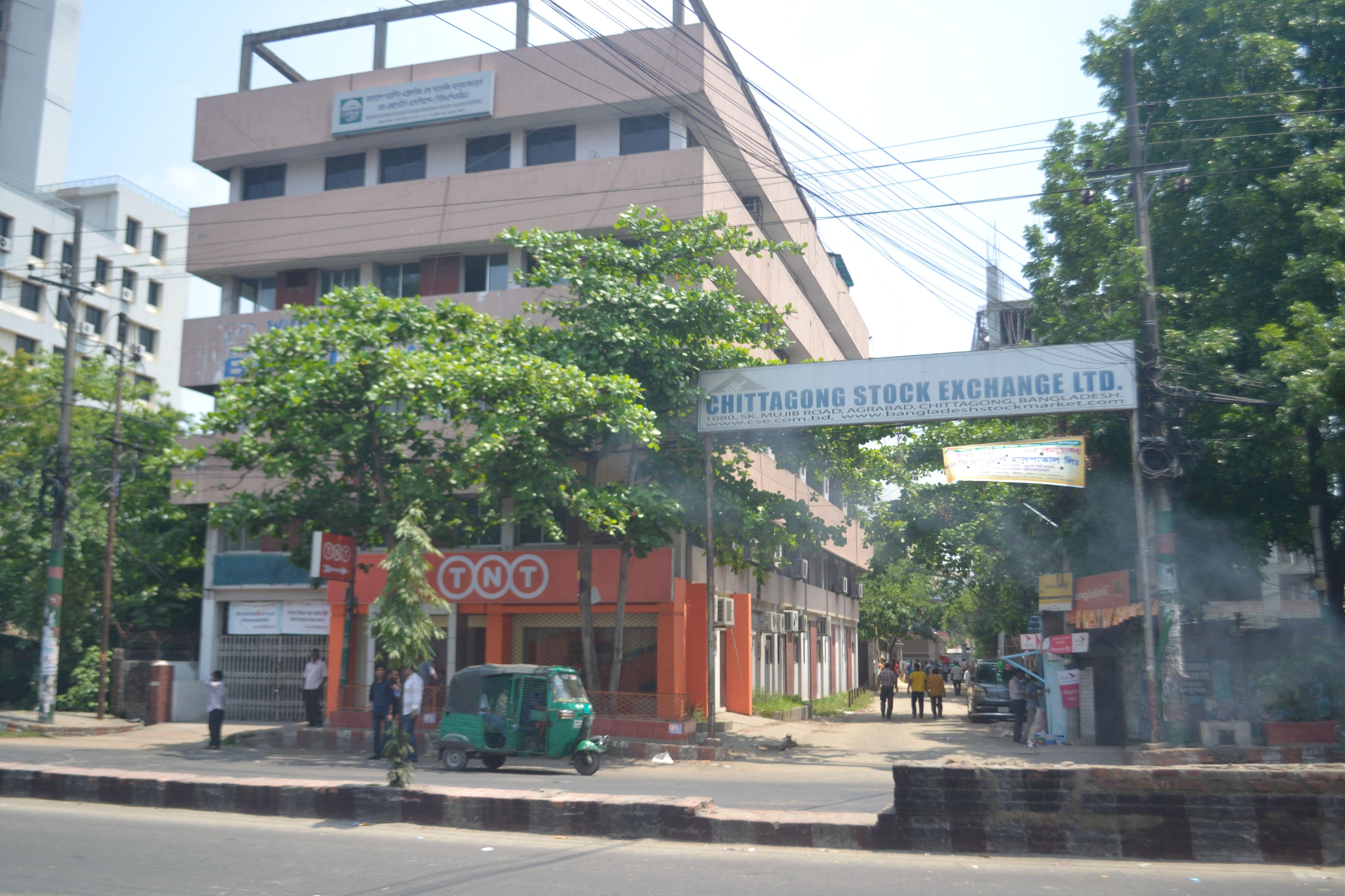 Dhaka Stock Exchange Needs A New Building