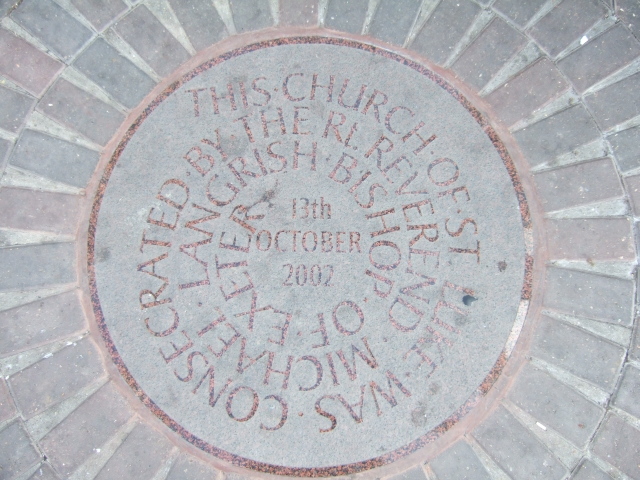 File:Commemorative stone outside St Luke's Church - geograph.org.uk - 1174416.jpg