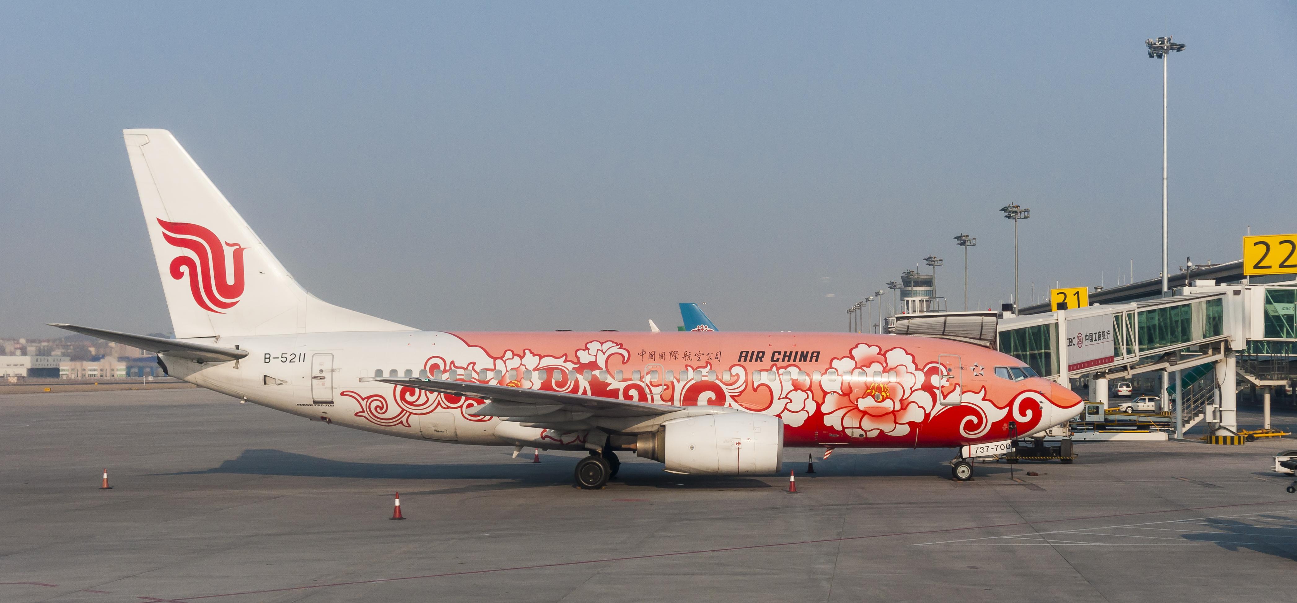 Resultado de imagen para airport of China