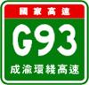 Expressway G93.jpg