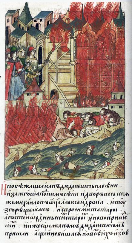 В1327 году в тверь приехал свирепый ханский посол шевкал, или щелкан дуденевич, двоюродный брат узбека