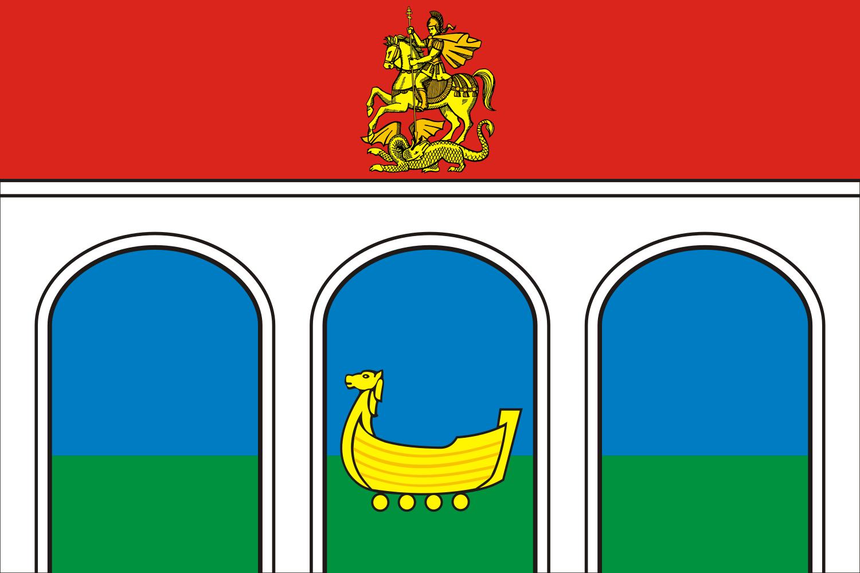 Flag of Mytishchinsky rayon (Moscow oblast).png