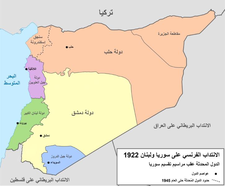 سوريا الدولة المتوحشة pdf