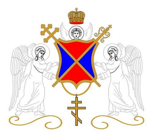 Черногорская православная церковь — Википедия