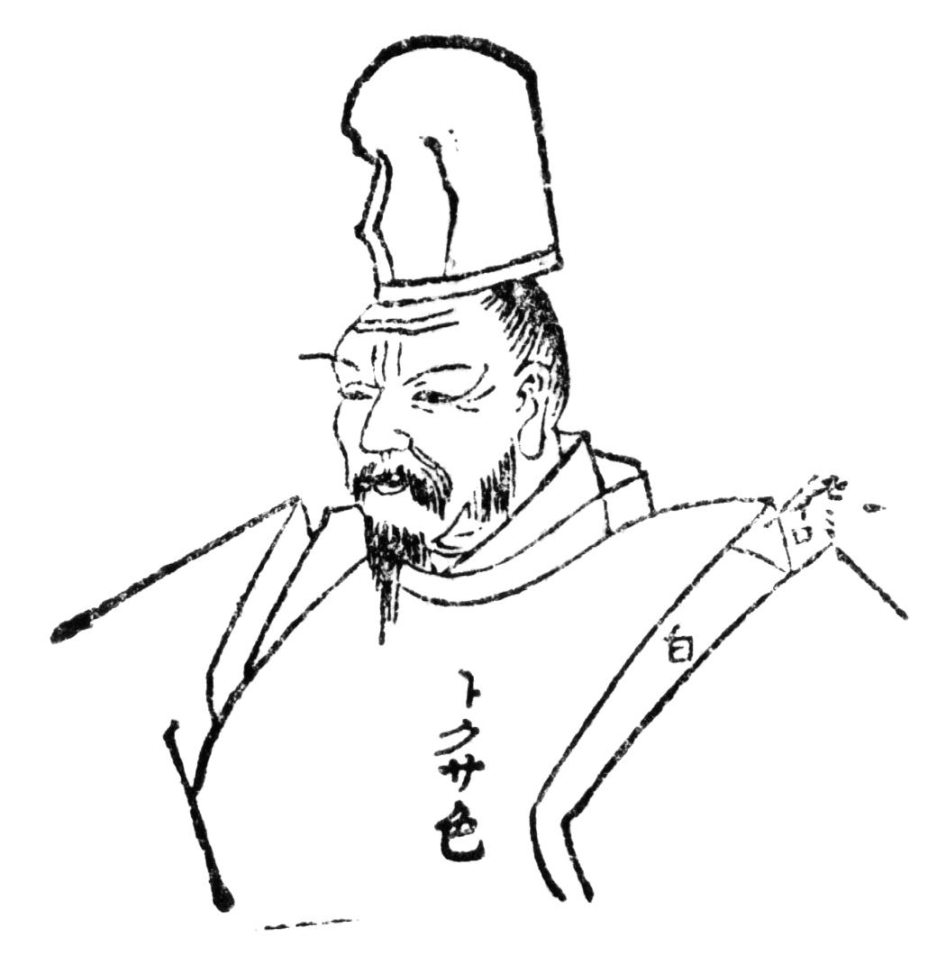 http://upload.wikimedia.org/wikipedia/commons/c/c5/H%C5%8Dj%C5%8D_Yasutoki.jpg