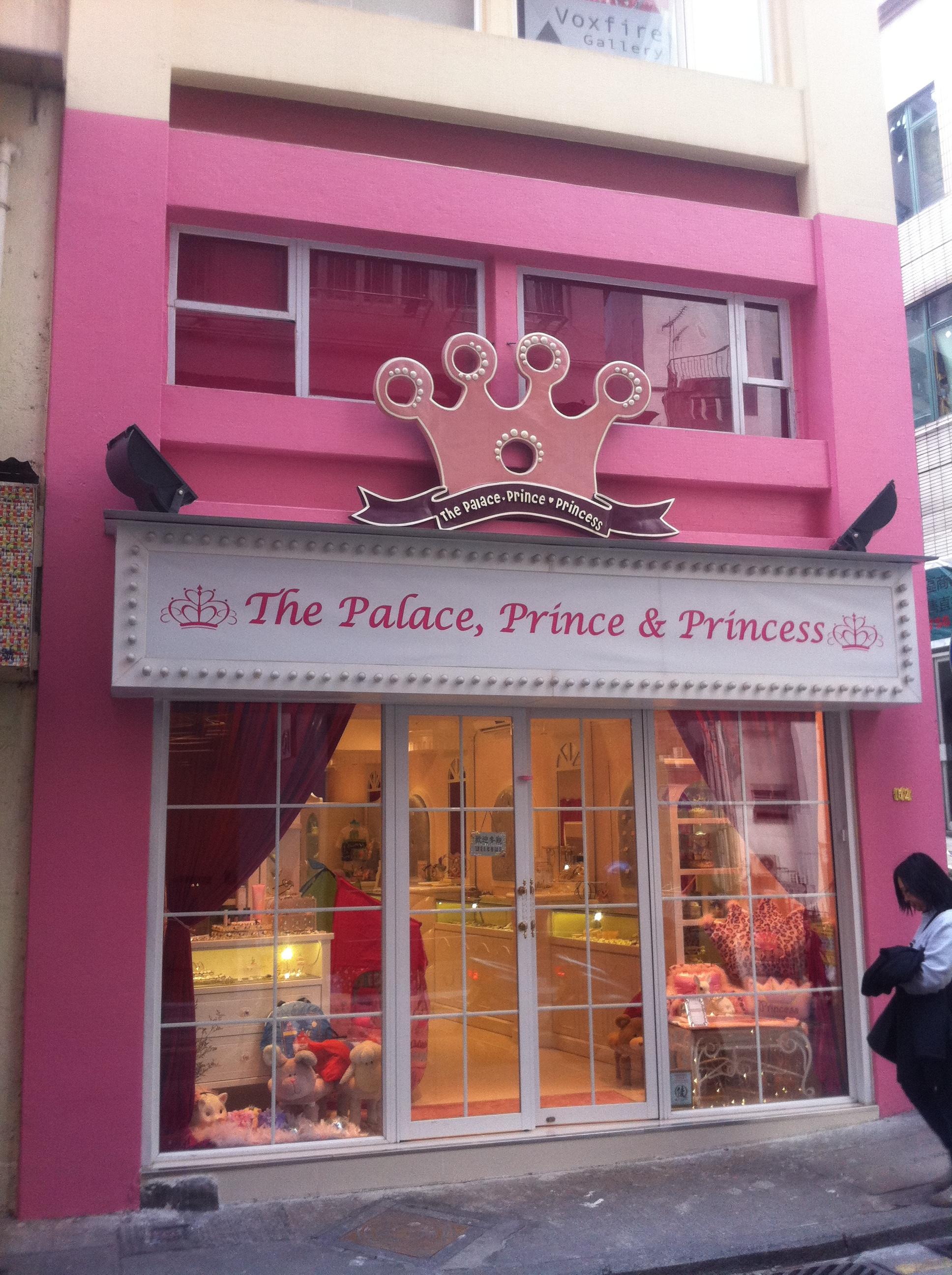 Pink Cake Shop