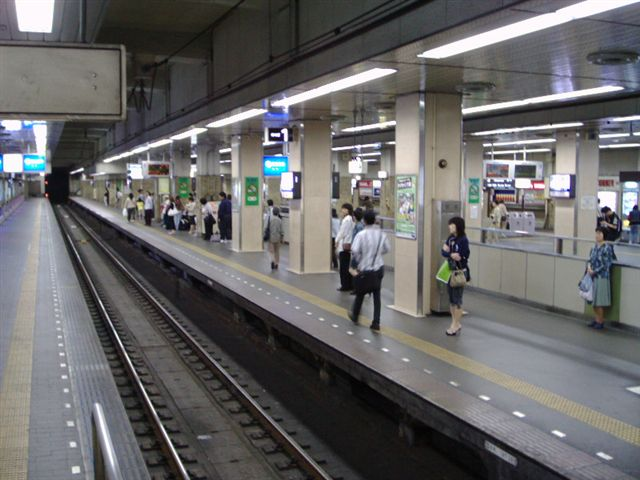 Kobe-Sannomiya Station - Wikidata