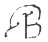 Henry Stuart Handwriting sample B mag.png