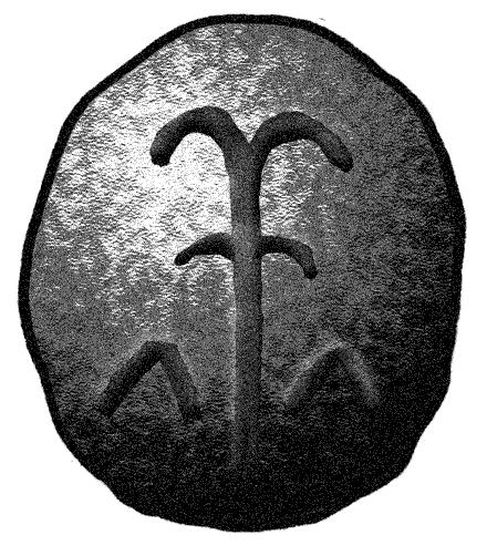 File:Idolo de Chillarón.png