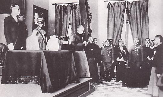 Inauguration Ceremony of Chief Executive of Manchukuo