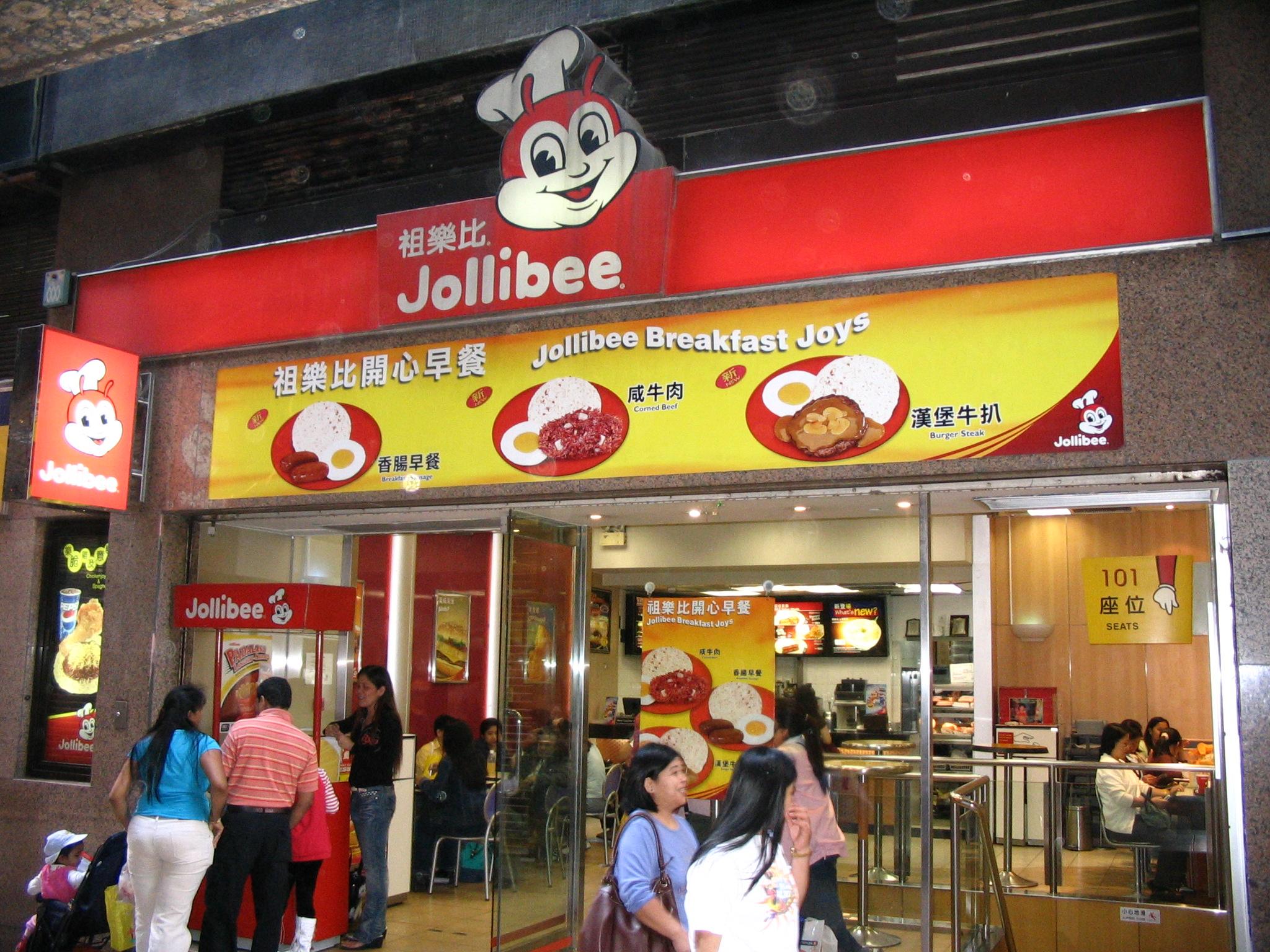 Japan Fast Food History