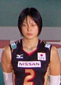 Kana Oyama Japanese volleyball player