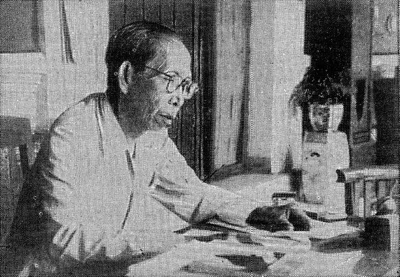 Berkas:Ki Hadjar Dewantara, writing (page 87).jpg