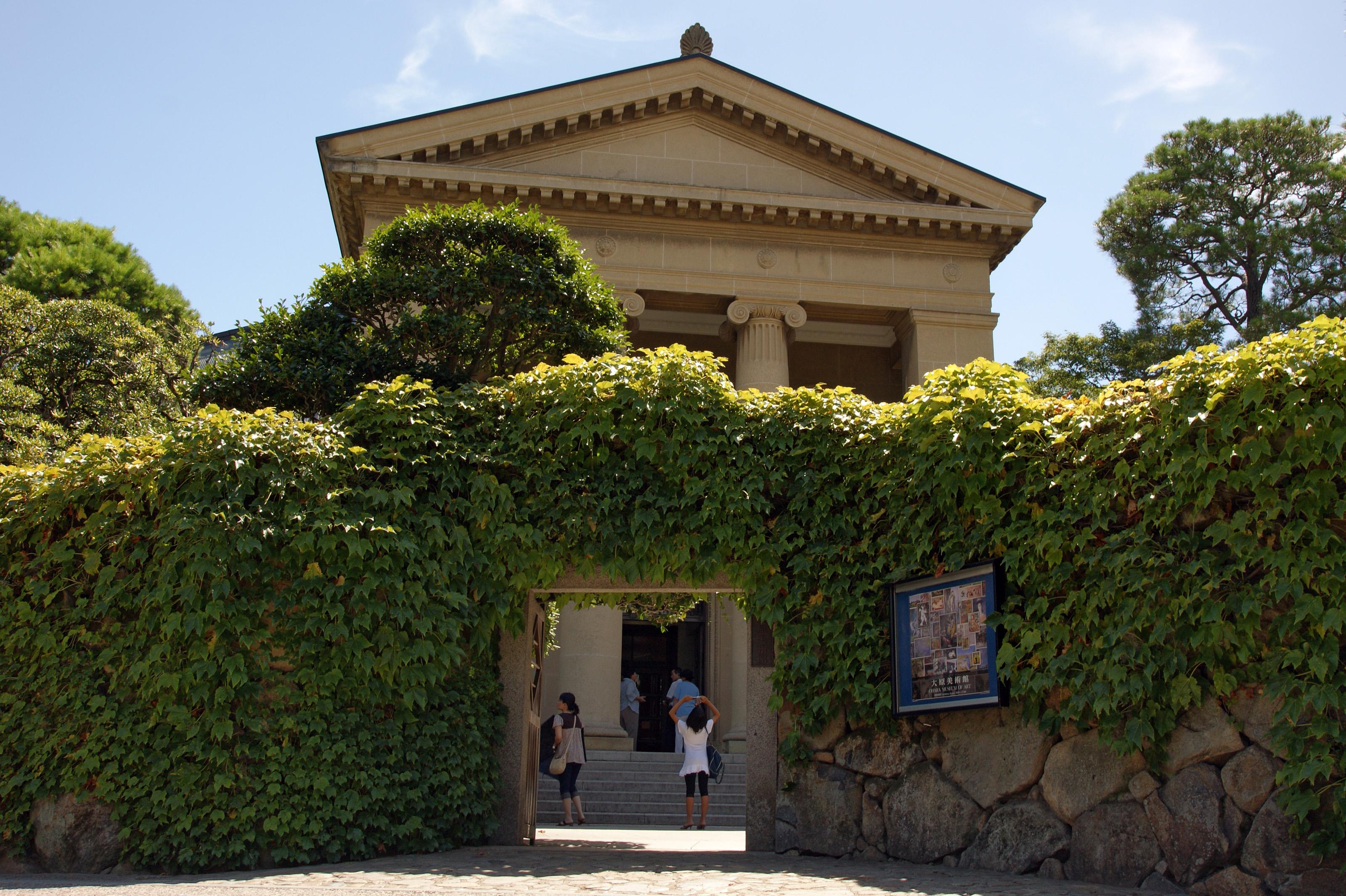 「大原美術館」の画像検索結果