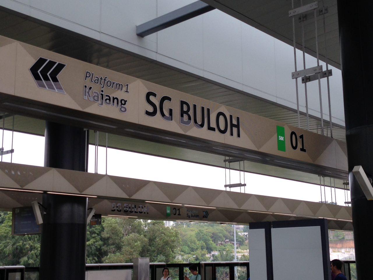 Sungai Buloh Railway Station Wikipedia