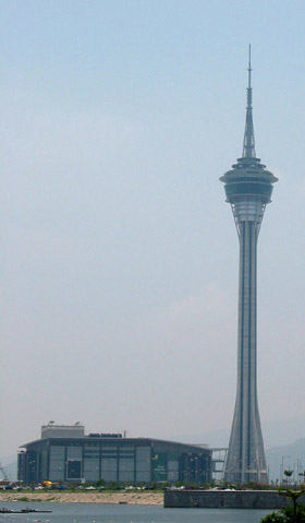 File:Macau tower 280px.jpg