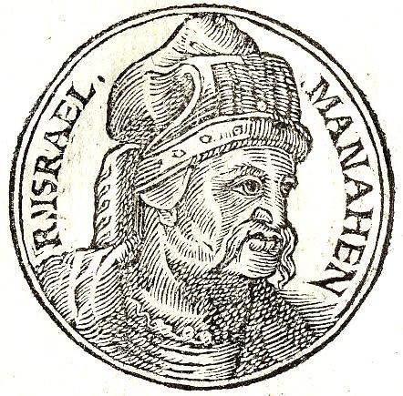 Menahem Wikipedia
