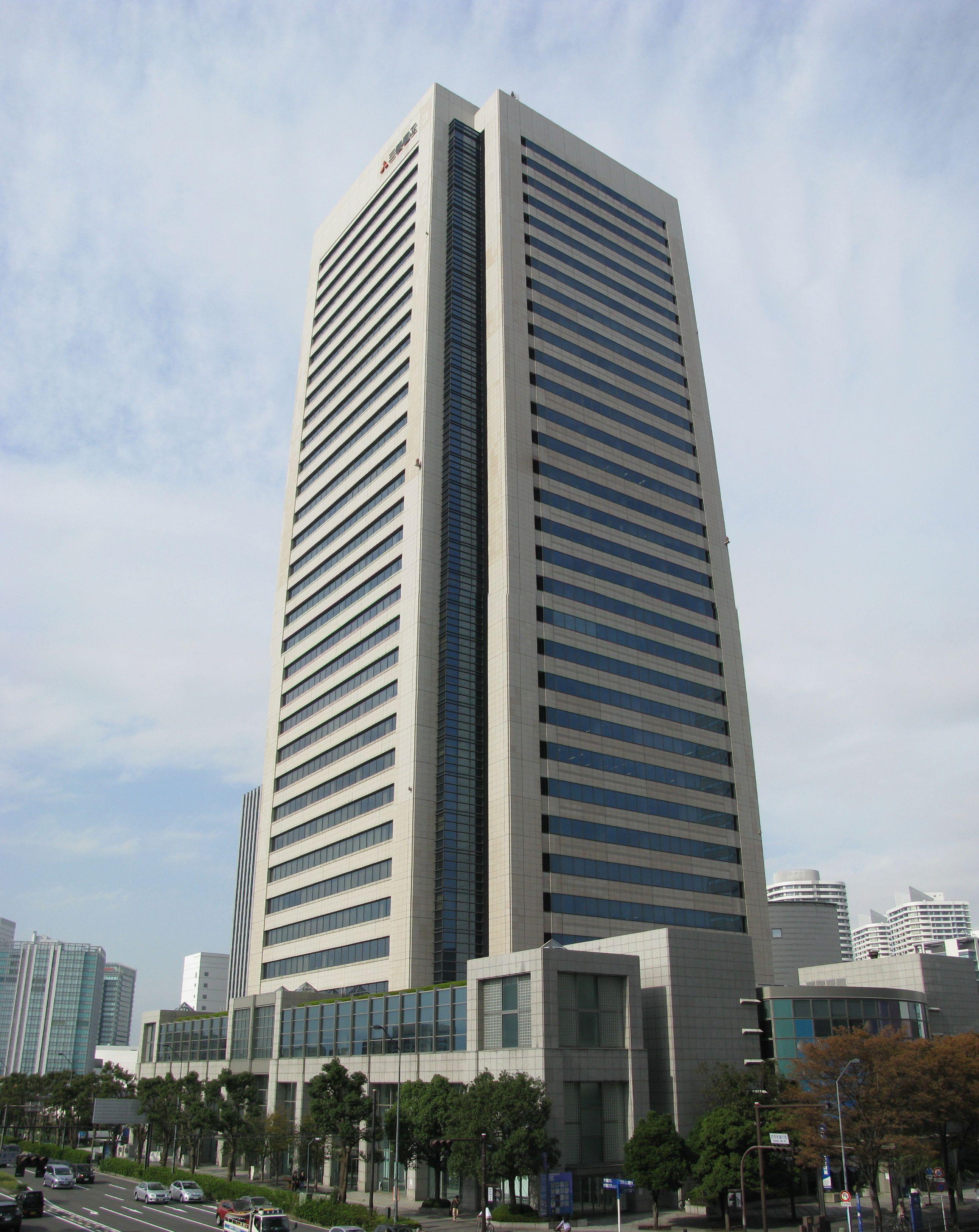 Mitsubishi Heavy Industries Wikiwand
