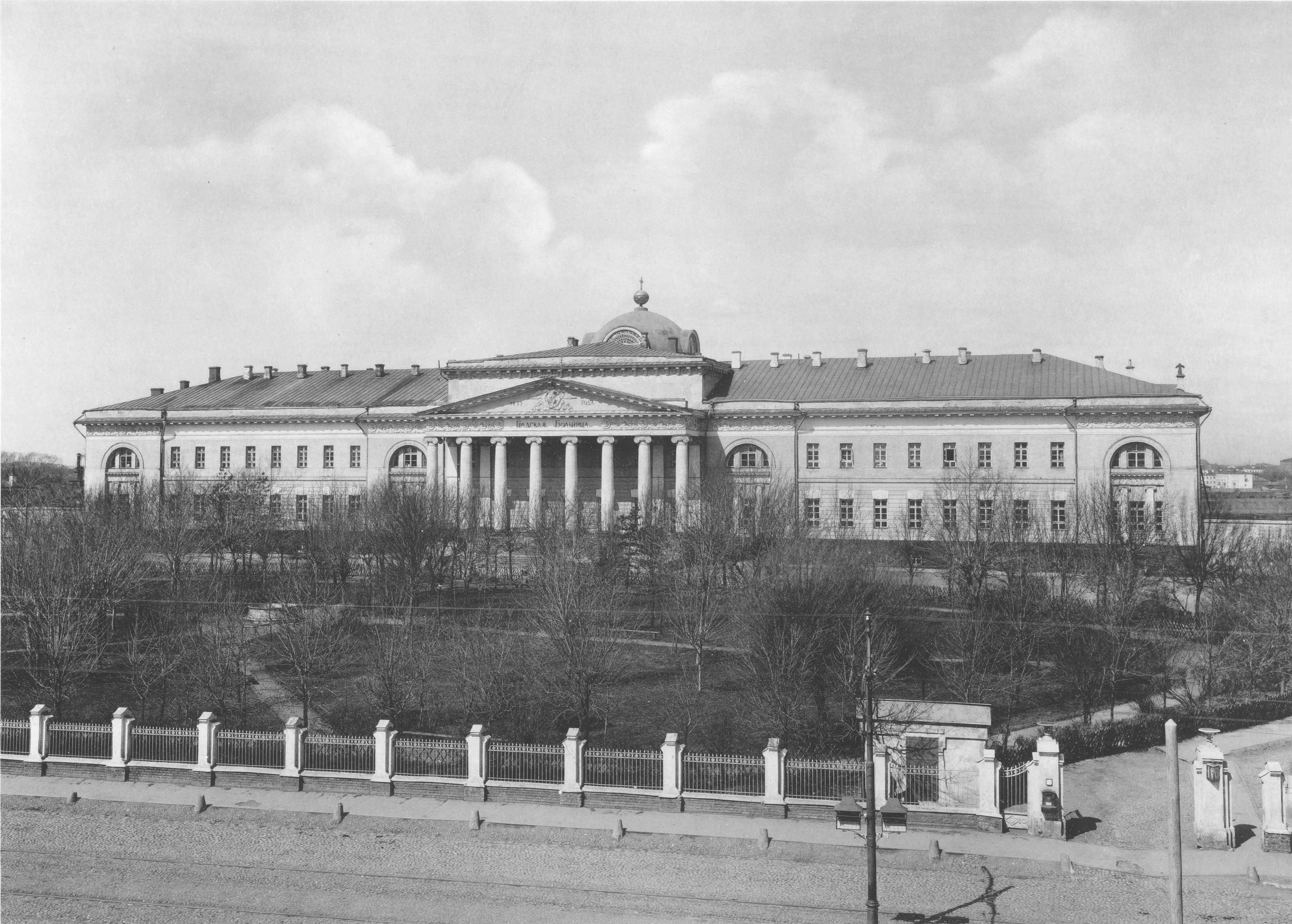 Городская клиническая больница № 1 (Москва) — Википедия