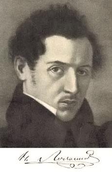 Ранее предполагалось, что это портрет Лобачевского кисти В. Щеголькова; сейчас доказано, что это другое лицо.