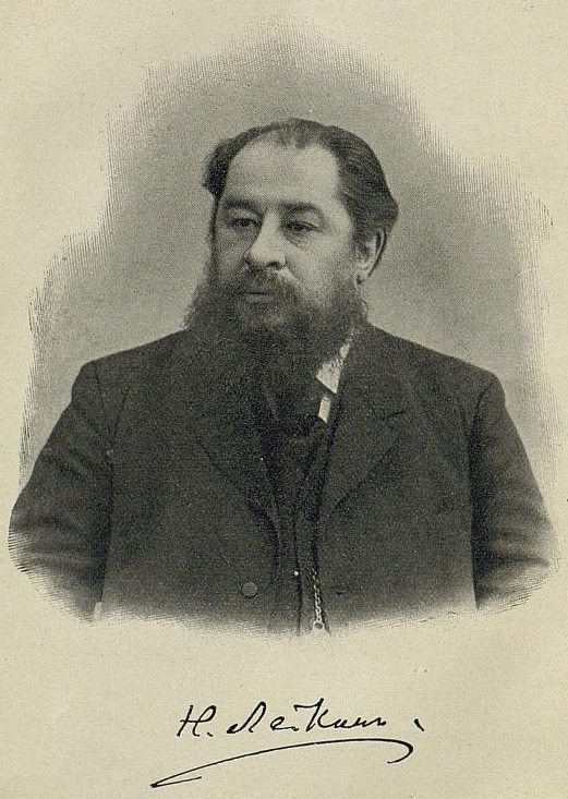 Никола́й Алекса́ндрович Ле́йкин