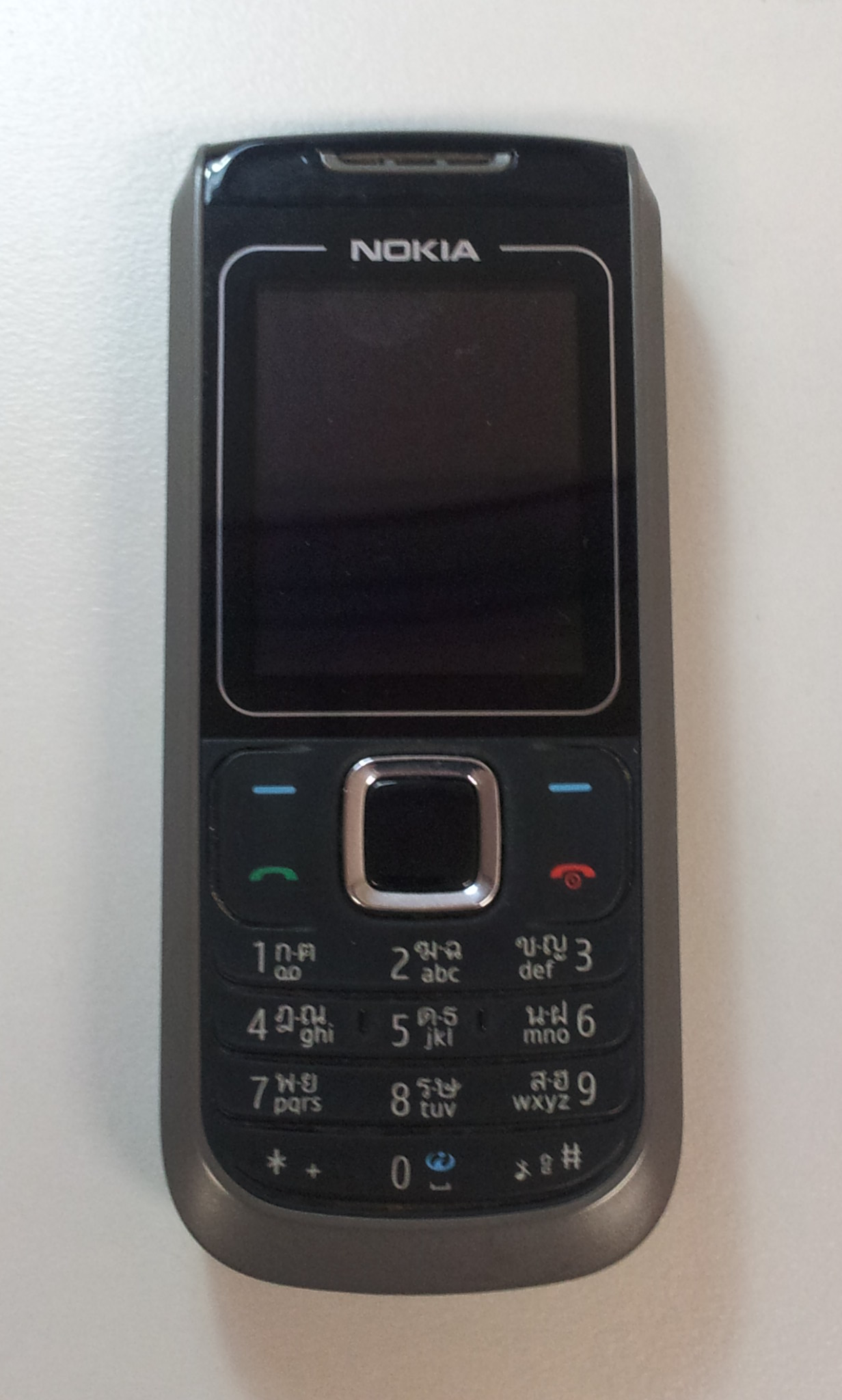 Nokia 1680 Classic Wikipedia