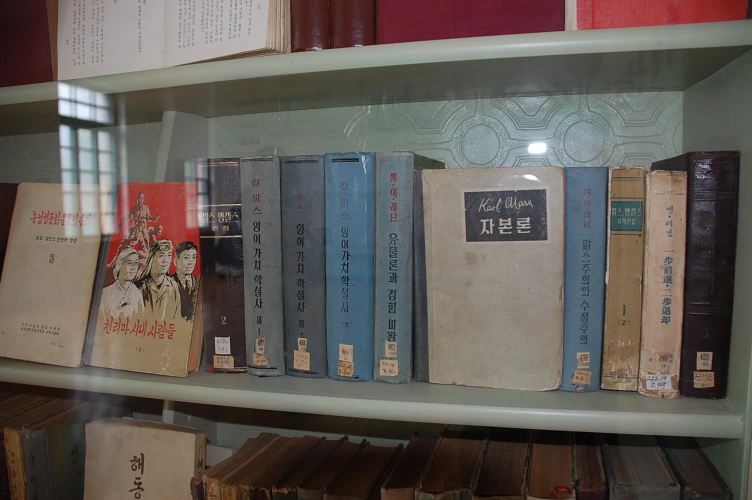 North Korean literature - Wikipedia