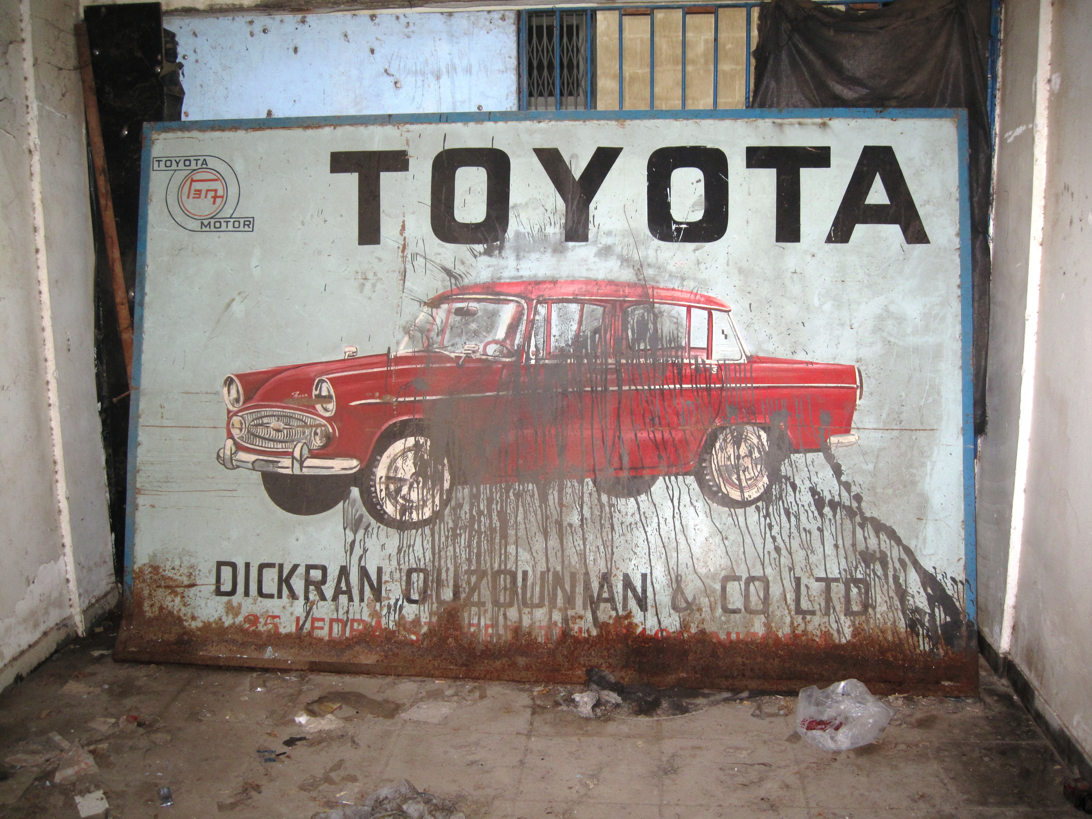 File Old Toyota Advertising Sign In Un Bufferzone Cyprus Jpg