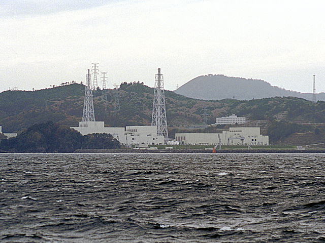 File:Onagawa Nuclear Power Plant.jpg