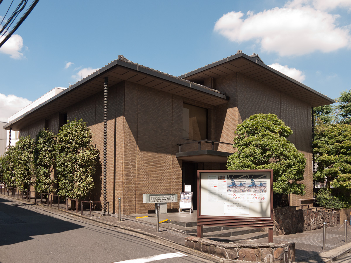 Ukiyo-e Ota Memorial Museum of Art