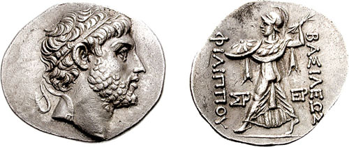 A tetradrachm of Philip V of Macedon (r. 221-179 BC), with the king's portrait on the obverse and Athena Alkidemos brandishing a thunderbolt on the reverse Philip V. 221-179 BCE.jpg
