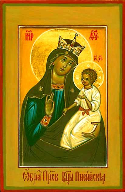 Писидийская икона Божьей Матери — Википедия