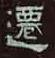 Qian.jpg