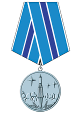 Russia-Space-Medal.png