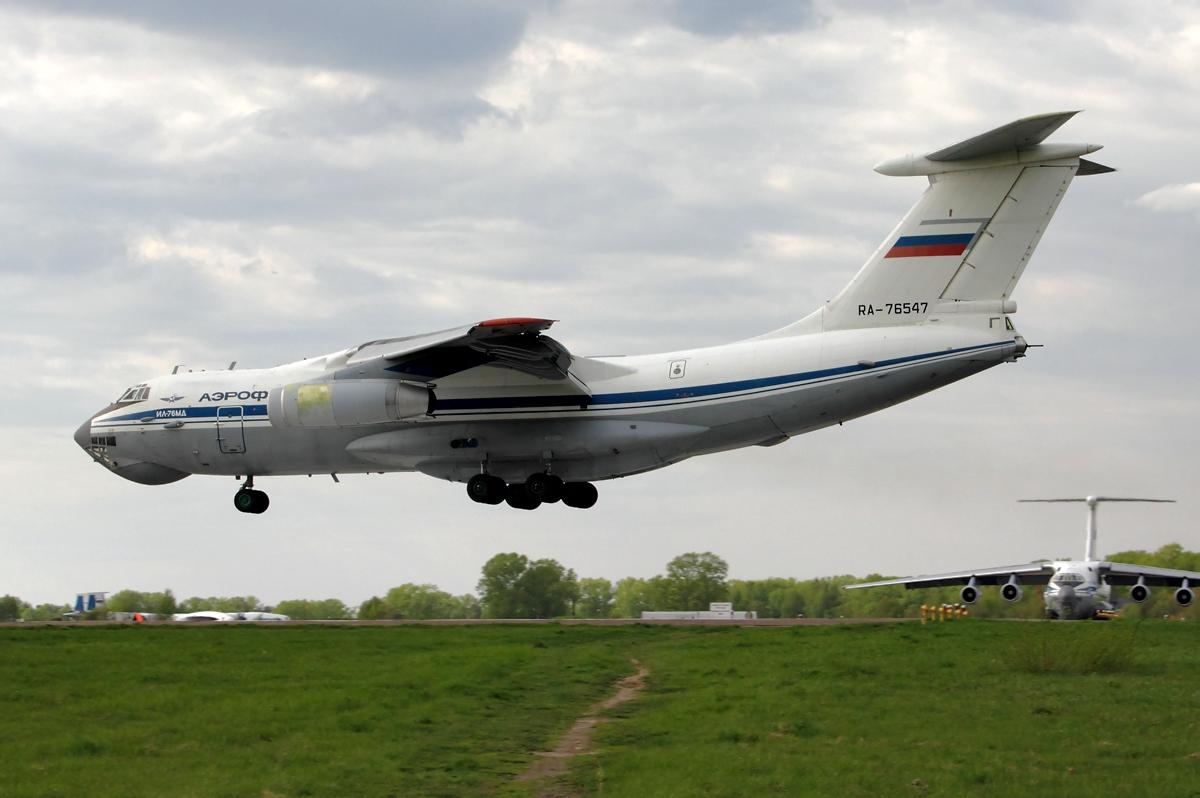 Обои Самолёт, Il-76, ВВС Украины, Ильюшин, Военно-транспортный. Авиация foto 18