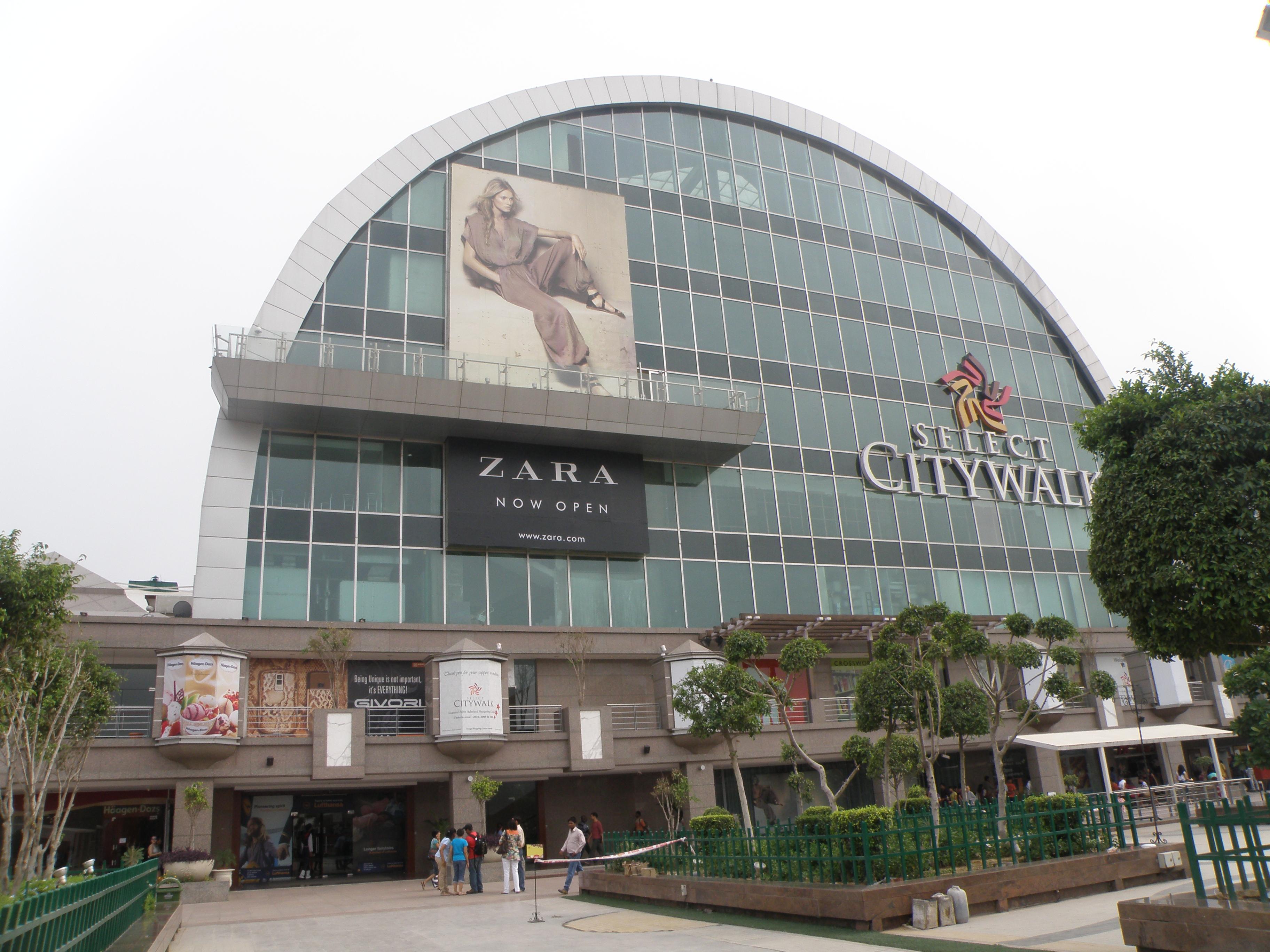 File Select City Walk Dome 2 Jpg