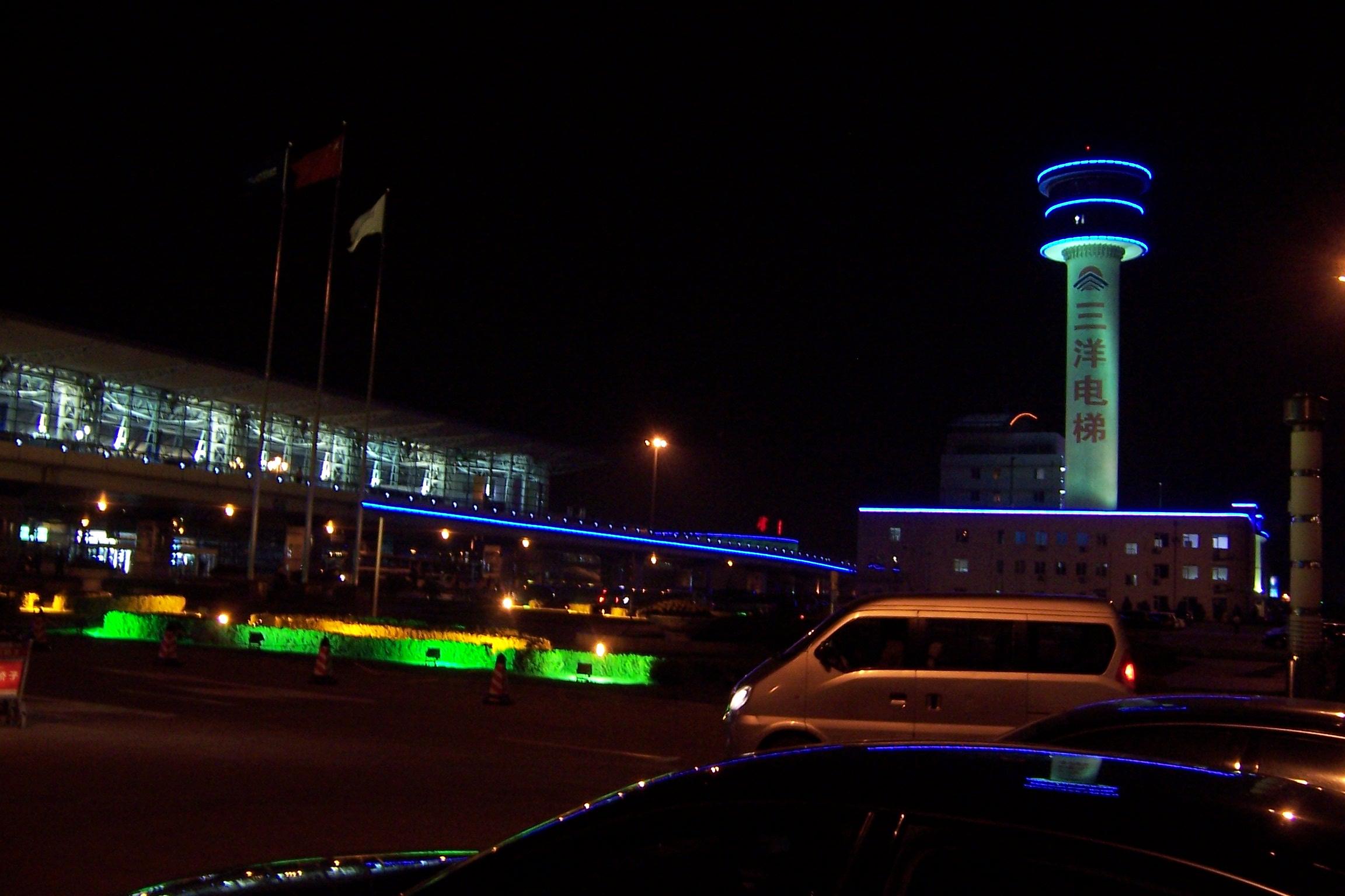 Shenyang Taoxian nazioarteko aireportua