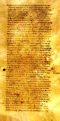 Sirach-intro(Codex Sinaticus).JPG