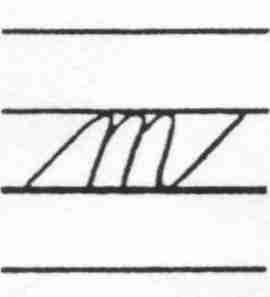 file sv cursive small letter m jpg wikimedia commons