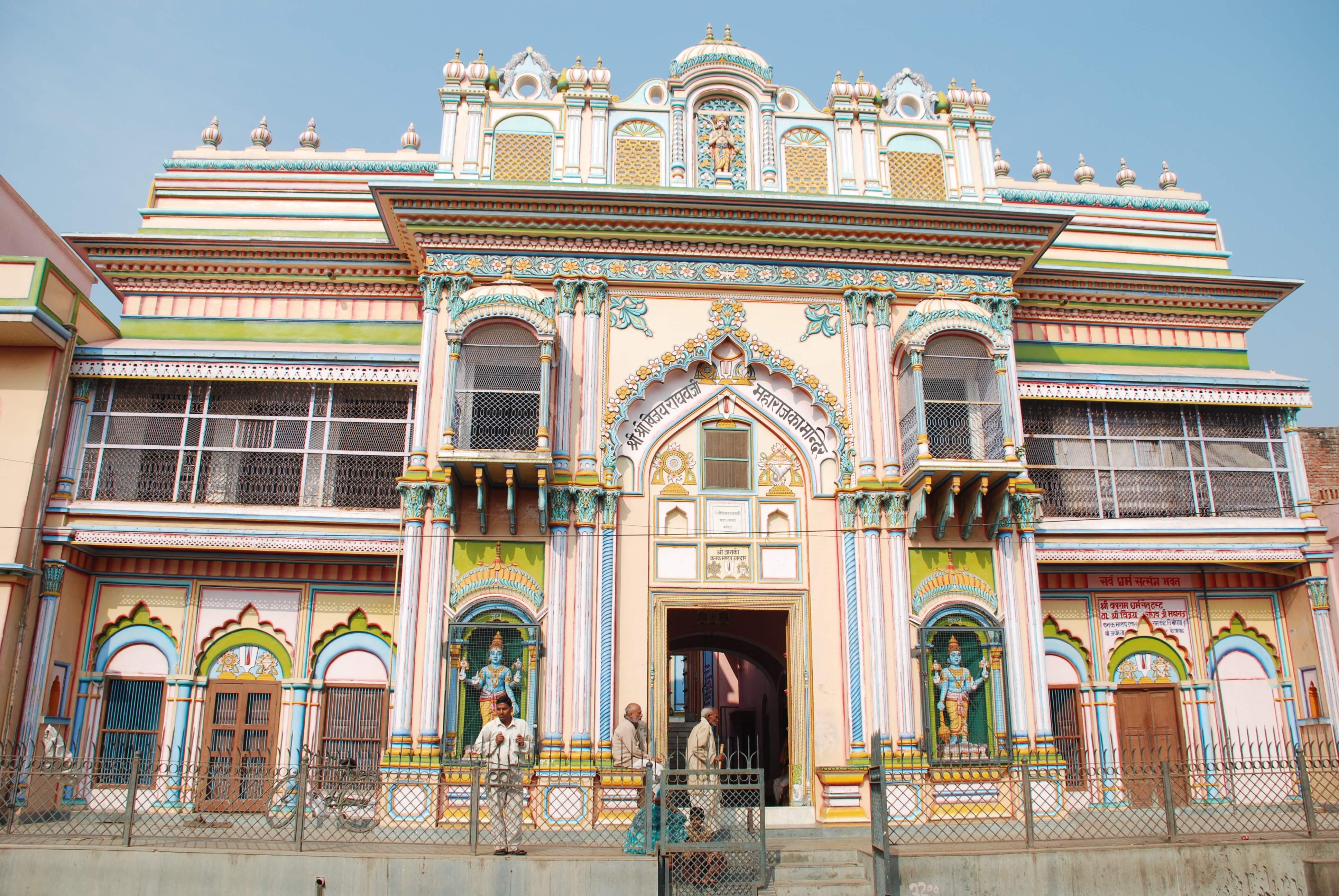 File Vijayraghav Mandir Ayodhya Jpg Wikimedia Commons
