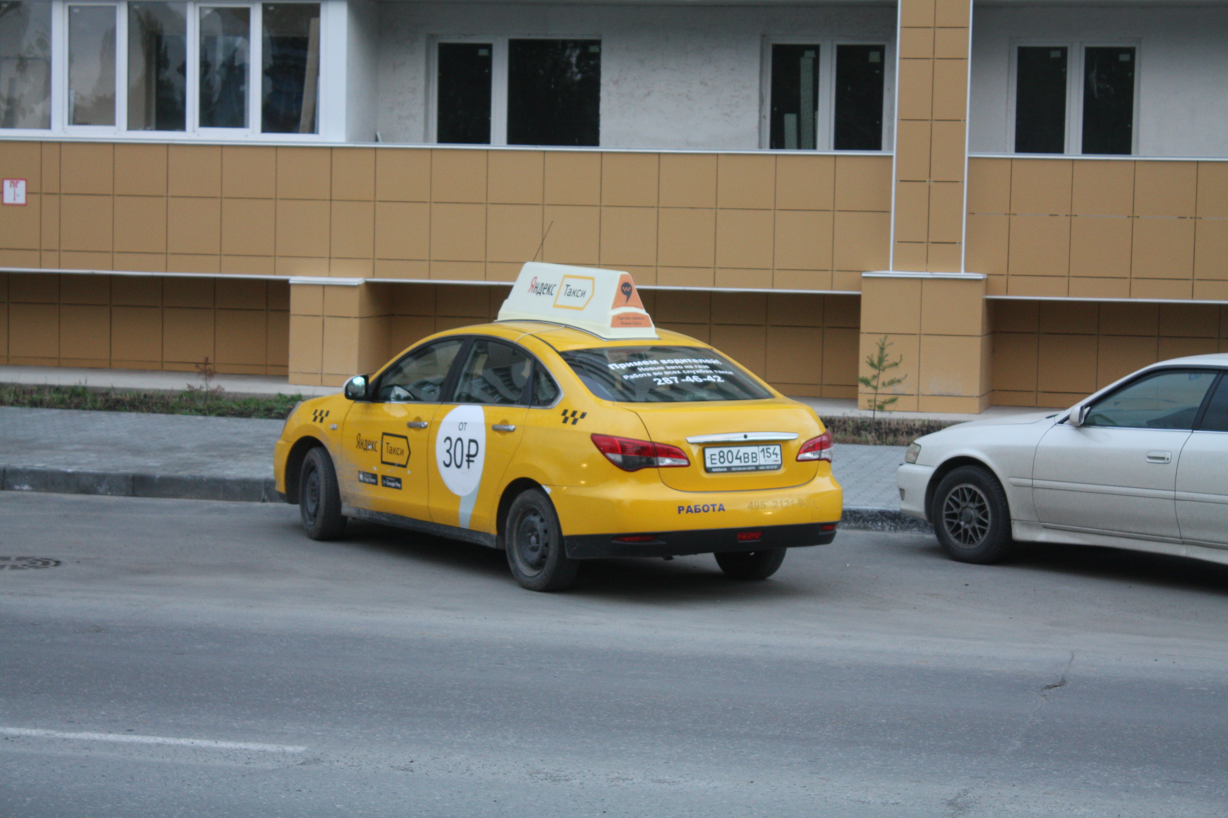 File:Yandex Taxi 2 jpg - Wikimedia Commons