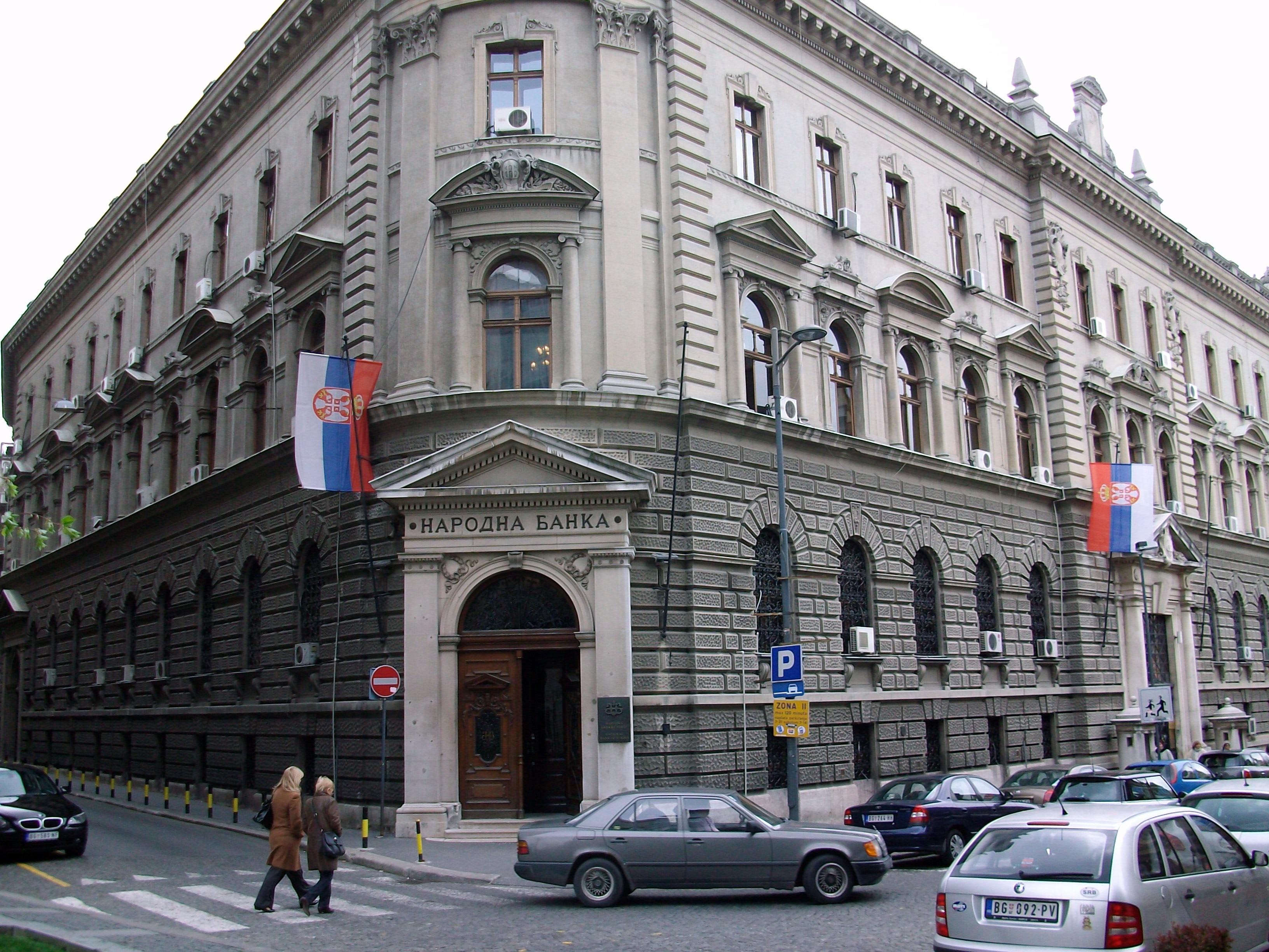 National Bank Building Belgrade Wikipedia
