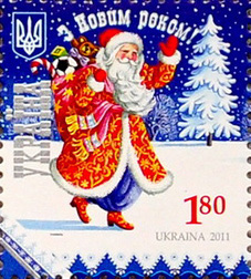 Ded Moroz on a Ukrainian postage stamp with New Year greeting