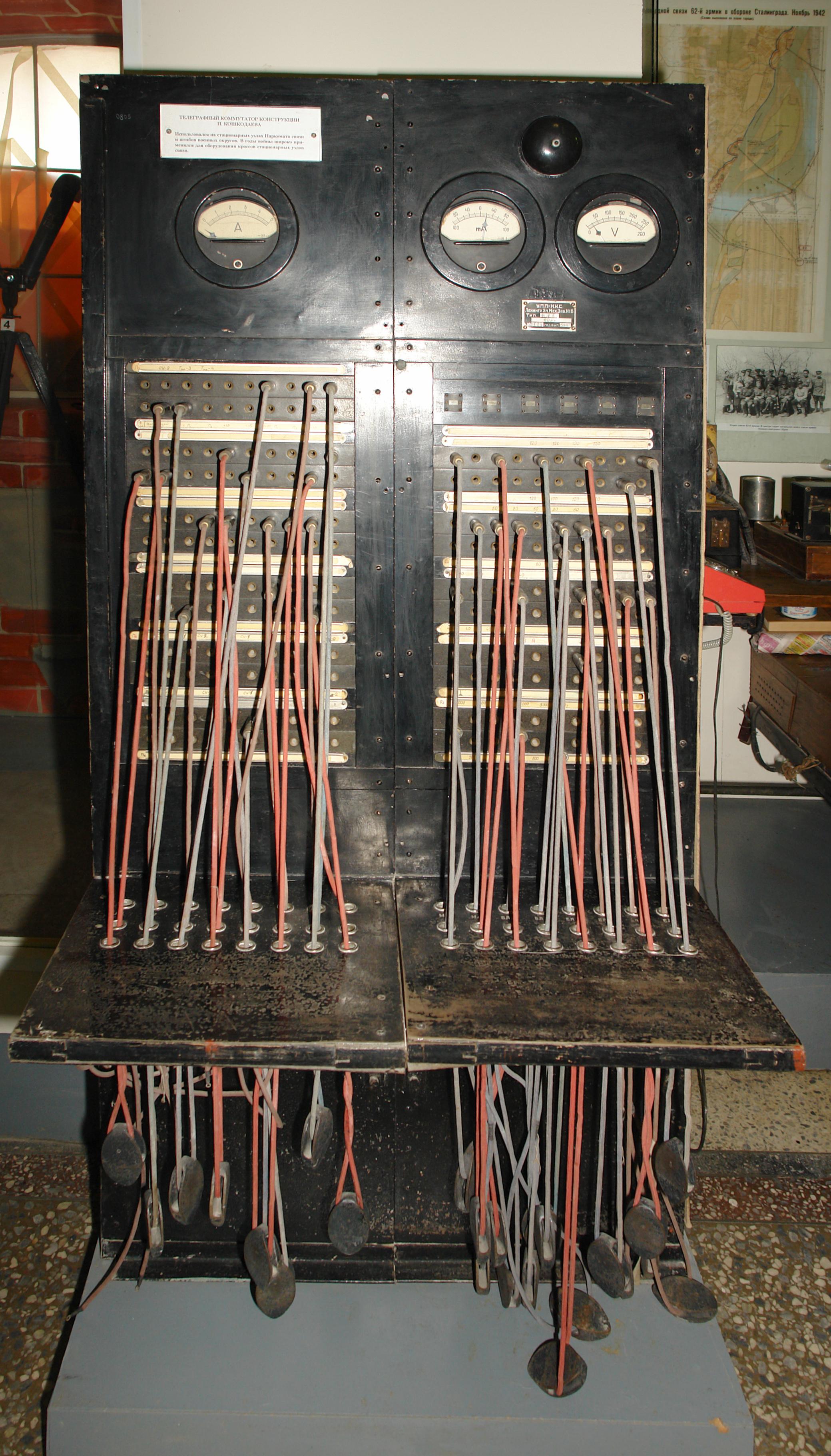 схема строения радио гульельмо маркони